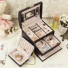 首飾盒歐式韓國公主手飾收納盒手鐲飾品盒項錬耳釘耳環帶鎖收納盒ATF 格蘭小舖