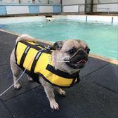 狗狗救生衣游泳衣大狗寵物衣服小狗法斗巴哥背心   卡菲婭