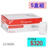 【醫康生活家】Ecopore透氣膠帶 透明(易撕、低過敏) 1吋 (2.5cmx9.2m) (12入/盒) ►►5盒組