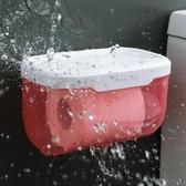 家用衛生間廁所卷紙巾盒