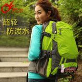 登山包 克旅游背包女旅行包大容量書包運動雙肩包徒步戶外登山包男
