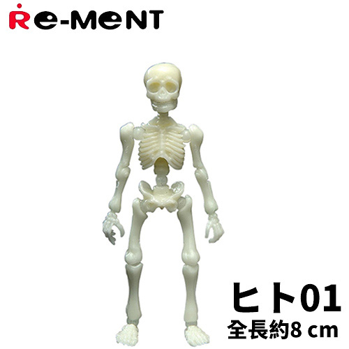 【日本正版】Pose Skeleton 療癒骷髏人 01 骷髏人 夜光綠 盒玩 玩具 模型 Re-ment - 301440