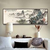 (超夯免運)新中式客廳裝飾畫水墨招財大氣掛畫辦公室風水靠山風景壁畫