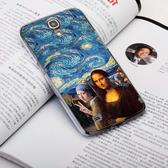 Samsung Galaxy J N075T 手機殼 硬殼 梵谷 星空