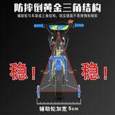 兒童自行車腳踏車寶寶2-3-6歲男女小孩童車12寸單車 JD4543【KIKIKOKO】-TW