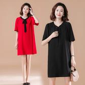 洋裝~大碼洋裝~短袖洋裝連身裙~棉麻洋裝~洋氣寬松顯瘦連身裙2023.2F085A衣時尚