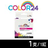 【COLOR24】for Brother LC565XLM 紅色高容量相容墨水匣 /適用 MFC J2310/MFC J3520/MFC J3720