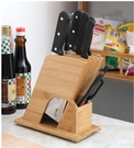 廚房刀架刀座菜刀置物架子