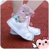 雨鞋套  可愛防雨鞋套女士加厚底防滑耐磨雨天鞋防水鞋套腳套雨靴成人下雨 『歐韓流行館』