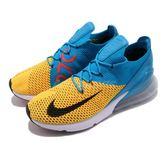 Nike 慢跑鞋 Air Max 270 Flyknit 黃 藍 大氣墊 運動鞋 男鞋 【PUMP306】 AO1023-800