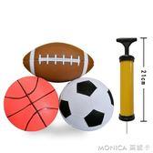 玩具 小號加厚籃球皮球幼兒童足球橄欖寶寶玩具拍拍球小皮球三件套裝 美斯特精品
