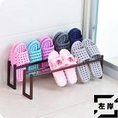 落地單層鞋架浴室廁所墻邊門后拖鞋架鞋子置物架【左岸男裝】
