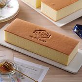 米迦龍眼蜂蜜蛋糕/盒【愛買】