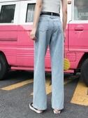 牛仔寬褲 泫雅風高腰闊腿牛仔褲女夏季薄款垂感寬鬆cec直筒褲子網紅拖地褲