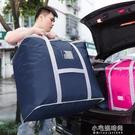 防水防潮裝被子收納袋棉被整理袋子加厚手提大容量行李搬家打包袋 【全館免運】