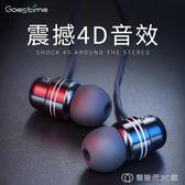 耳機 耳機榮耀Mate9 P20pro 通用手機耳塞魅族v10小米入耳式線控男女生可愛重低音 全館免運