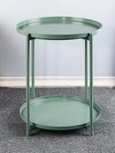 北歐風小茶幾客廳沙發邊幾現代簡約鐵藝多功能創意茶桌角幾現代