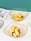 北歐輕奢創意網紅果盤客廳茶幾ins零食糖果盆家用桌面收納水果籃