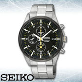 SEIKO 精工手錶專賣店 SNDC85P1 男錶 石英錶 不鏽鋼錶帶 礦物防刮玻璃 防水100米