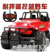 遙控汽車越野車充電無線高速遙控車賽車漂移電動玩具車模男孩
