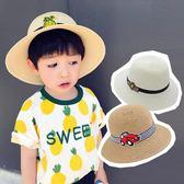 禮帽 夏天男童沙灘帽男孩草帽遮陽帽寶寶太陽帽禮帽兒童旅游防曬涼帽潮【快速出貨】