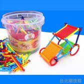 兒童益智玩具 立體拼圖拼裝棒智慧3-4-5-6-7-9歲塑料拼插積木