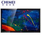 [CHIMEI 奇美]86吋 大型觸控顯示器 EB-86T30U【特殊機種請與廠商連繫後訂購】