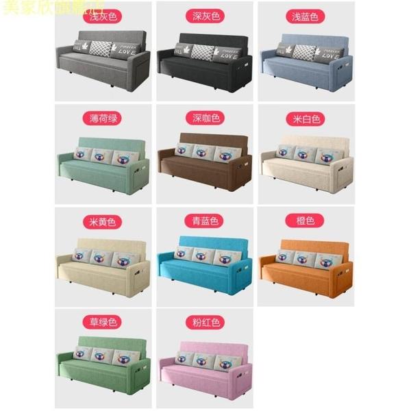 三防布可折疊沙發床坐臥兩用單雙人多功能客廳小戶型收納儲物1.5m 【新年禮物】YJT