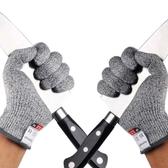 防割手套 加厚5級防割手套不銹鋼防切割耐磨殺魚切菜防護防刀割勞保工作