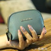 卡包手機包女零錢包女新韓版迷你手拿包小錢包鑰匙包硬幣包女 一米陽光