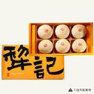 犁記蔓越莓酥(奶蛋素)-6入