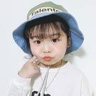 兒童漁夫帽 夏天遮陽寶寶漁夫帽 休閑字母男女童拼色帽 可拆式抽繩漁夫帽88487