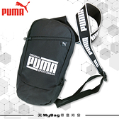 PUMA Sole 經典款休閒單肩包 斜肩包 單肩包 胸包 運動休閒 076637 得意時袋