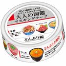 Kamio 紙膠帶 手帳貼 裝飾貼 大人的圖鑑 丼飯篇_KM22216