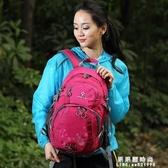 登山包女旅行後背包男防水輕便徒步包騎行運動多功能旅游戶外背包-完美