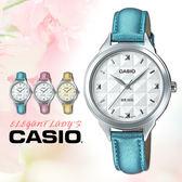 CASIO手錶專賣店 卡西歐  _LTP-1392L 女錶 指針表 皮革帶 防水50米