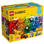 10715 【LEGO 樂高積木】Classic 經典基本顆粒系列 - 滾動的顆粒