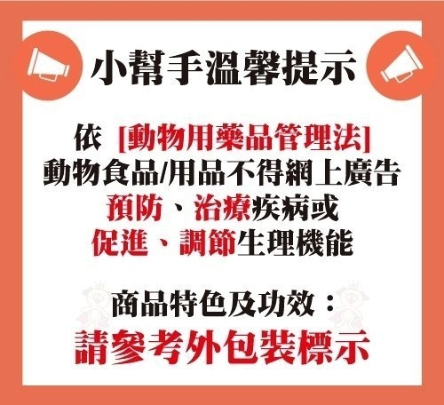 *KING WANG*日本PREMIUM》日本藍海鮮蟹肉絲犬貓零食60g/包(高適口性 挑嘴貓狗零食)