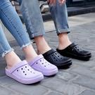海灘鞋 新款涼鞋男鞋潮拖洞洞鞋包頭兩用涼拖鞋男女夏季沙灘鞋防滑鳥巢鞋
