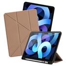 CITY 城市風 For iPad Air4 10.9(2020)專用 經典磁吸可三折Y折立架皮套-金/黑