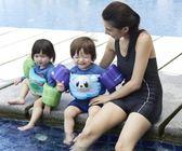兒童游泳手臂圈 寶寶卡通水袖救生衣 泡沫救生圈  晴光小語