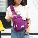 新款胸包布背包戶外運動斜跨騎行包胸前旅游男女包韓版女單肩挎包 卡布奇諾