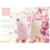 Apple iPhone7 / 7 Plus  施華洛世奇水晶 奢華 彩鑽保護殼  - 戀櫻