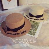韓版夏天女小禮帽子潮女英倫草帽刺繡字母蝴蝶結平頂遮太陽沙灘帽  米蘭shoe遮陽帽