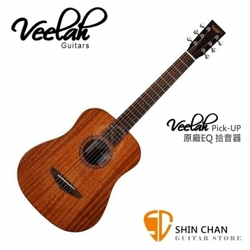 Veelah baby吉他 Togo-ME 34吋 可插電/旅行小吉他/全桃花心木/面單板(Baby吉他) 附原廠吉他袋
