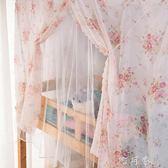 帶防塵頂蚊帳學生宿舍上下鋪寢室單人床特密夏季雙層公主床簾YYP 町目家