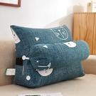 軟包榻榻米三角靠墊床上大靠枕客廳沙發抱枕護腰大靠背墊【輕派工作室】