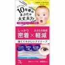 Beauty World 美人世界 透明 雙眼皮貼 30對【JE精品美妝】