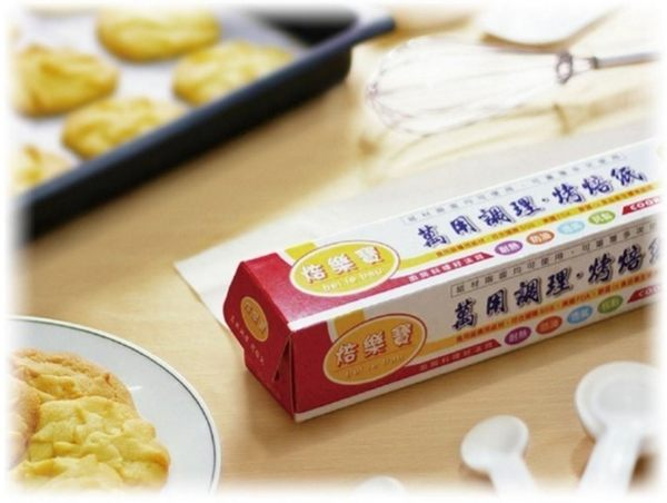 焙樂寶 30CM 調理紙 烤盤紙 烘焙紙CK3050
