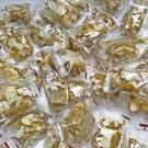 糖之坊夏威夷豆軟糖-抹茶 200g(20個)【2019070300083】(家庭食坊)